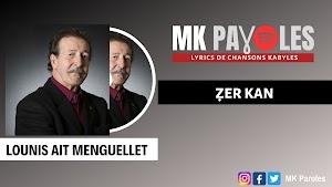 Ẓer kan - Lounis Ait Menguellet 2017