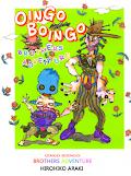 Oingo Boingo Brothers Adventure