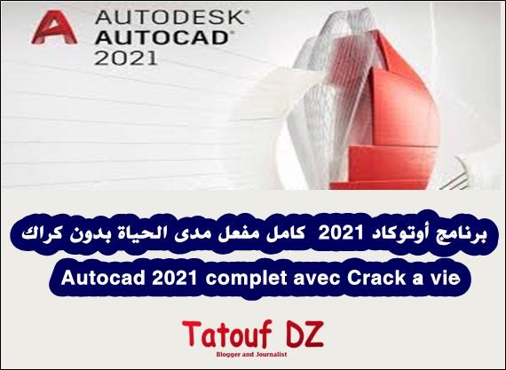 Autocad 2021 crack Logiciel Autodesk Autocad Online  Autodesk Civil 3D  Autodesk Bim