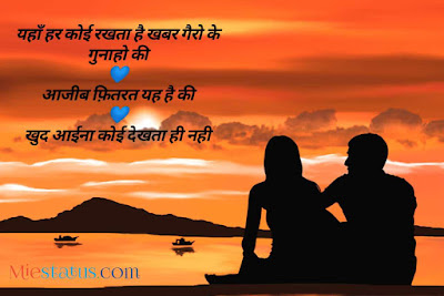 love shayari in hindi for boyfriend 2020