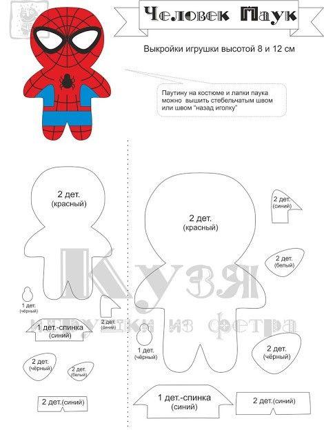 Spiderman Chibi Free Printable Template