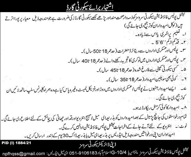 NPF - National Police Foundation Islamabad Security Guards Jobs 2021