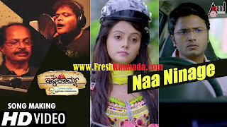 Naa Ninage Ishtakamya Kannada Movie