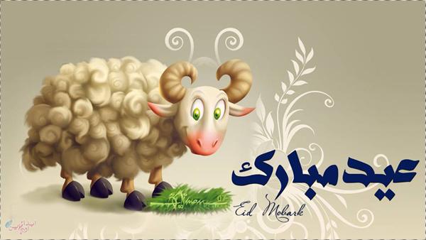 تاريخ عيد الاضحى 2020 موعد اول ايام العيد في السعودية والإمارات ومصر 1441