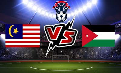 الأردن و ماليزيا بث مباشر