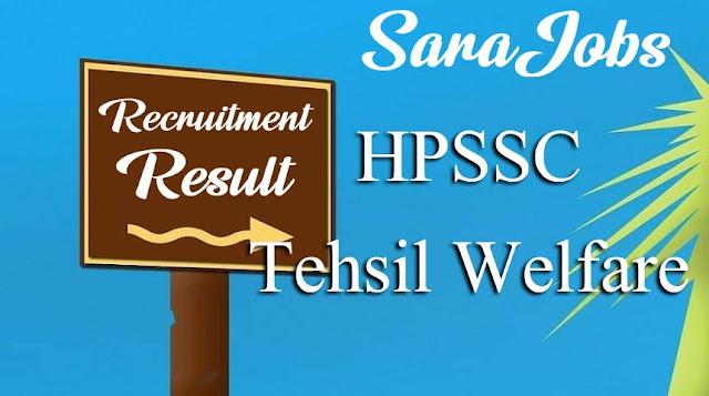 HPSSC Tehsil Welfare Result