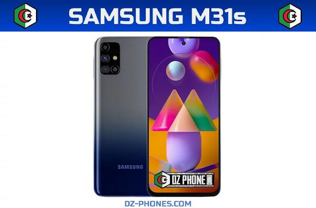 سعر سامسونج M31s و مواصفاته في الجزائر Samsung M31s Prix Algerie