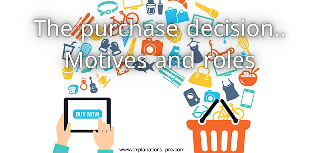 The purchase decision