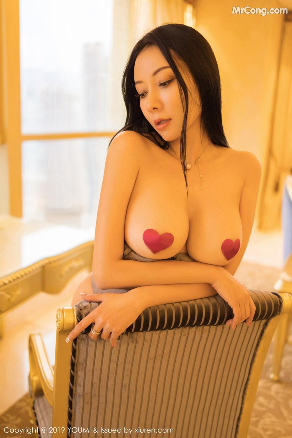 YouMi Vol.393: Victoria (果儿) (46P)