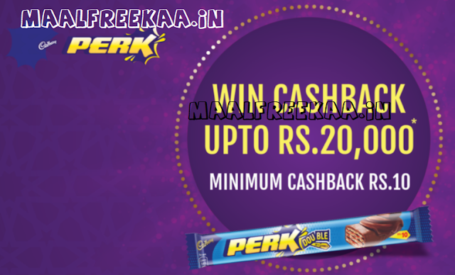 Buy Perk Outer Trade Win Cashback