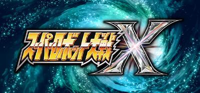 Super Robot Wars X-HOODLUM