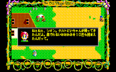 791901-the-old-village-story-pc-88-screenshot-conversation.png