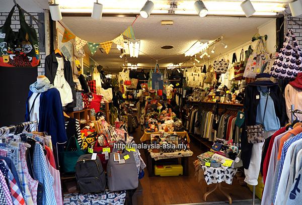 Boutique Yanaka Ginza