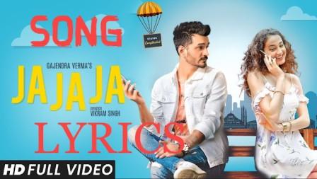 जा जा जा Ja Ja Ja Lyrics - Gajendra Verma | YoLyrics