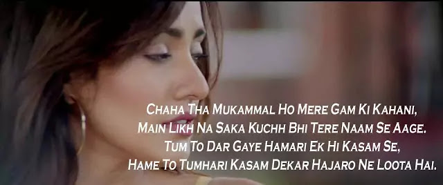 shayari about beauty
