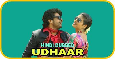 Udhaar Hindi Dubbed Movie