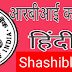RBI kya hai ? RBI Full Form Kya Hai in hindi , जानिए आरबीआई से जुड़े बहुत ही महत्वपूर्ण जानकारी