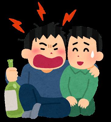 酒癖の悪い人のイラスト(男性)