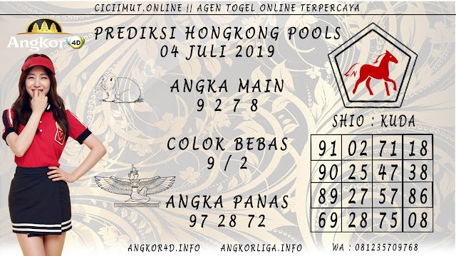 PREDIKSI HONGKONG POOLS 04 JULI 2019