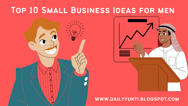 Top 10 Small Business Ideas for Men in Hindi