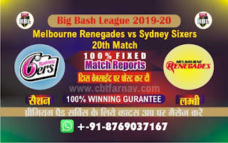 Today Match Prediction Sixers vs Renegades BBL T20 20th Match 100% Sure