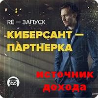 http://www.iozarabotke.ru/2017/03/partnerskaya-programma-uspeshnogo-proekta.html