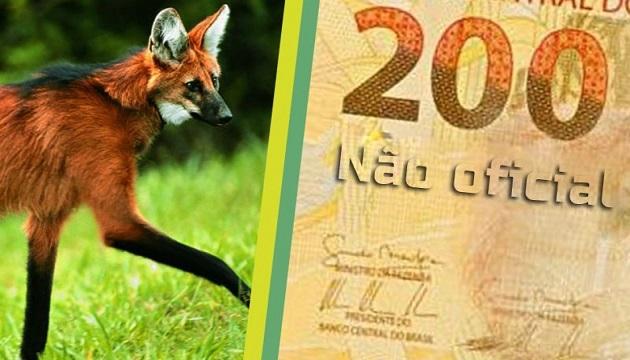 Banco Central anuncia lançamento de nota de 200 reais