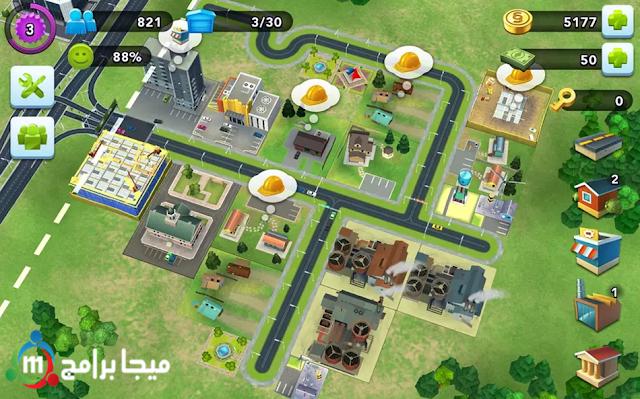 لعبة سيم سيتي SimCity BuildIt