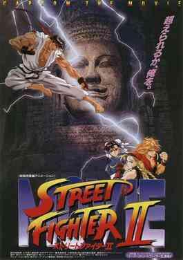 sf2 movie