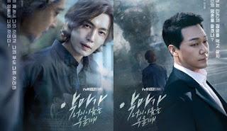 Drama Korea When the Devil Calls Your Name Subtitle Indonesia