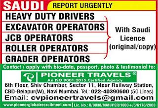 Operators Required for Saudi Arabia