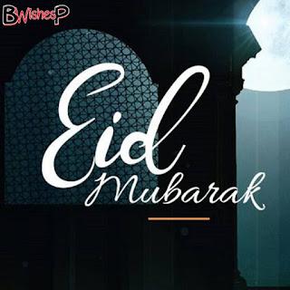Eid Mubarak pictures Images, Wishes, Quotes