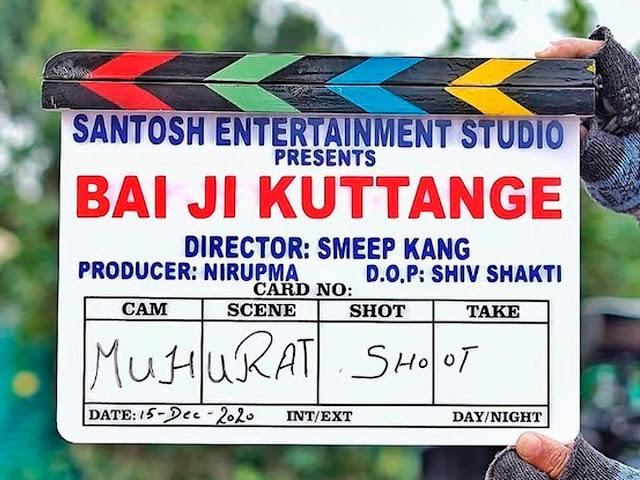 Bai Ji Kuttange Punjabi Movie star cast - Check out the full cast and crew of Punjabi movie Bai Ji Kuttange 2021 wiki, Bai Ji Kuttange story, release date, Bai Ji Kuttange Actress name wikipedia, poster, trailer, Photos, Wallapper