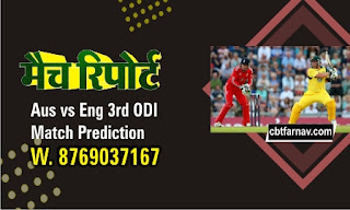 Eng vs Aus 3 ODI Match Predictions |Aus vs Eng Winner