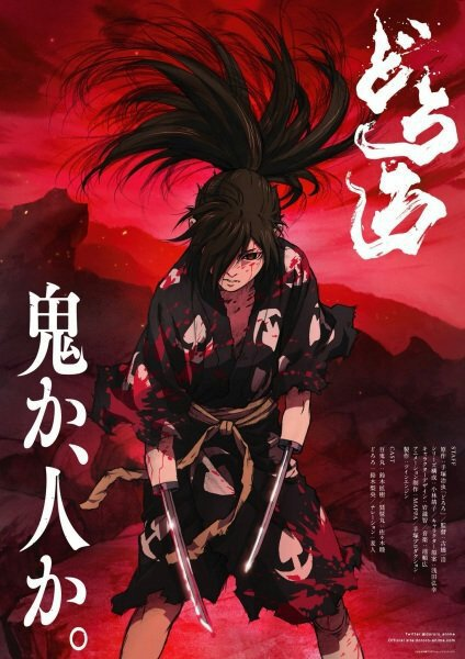 Dororo 2019 Batch [Eps. 01-24] Subtitle Indonesia