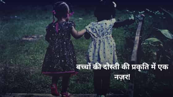 Hindi Kahaniya |stories in Hindi| प्रसिद्ध कहानियाँ|,kahaniyan in hindi