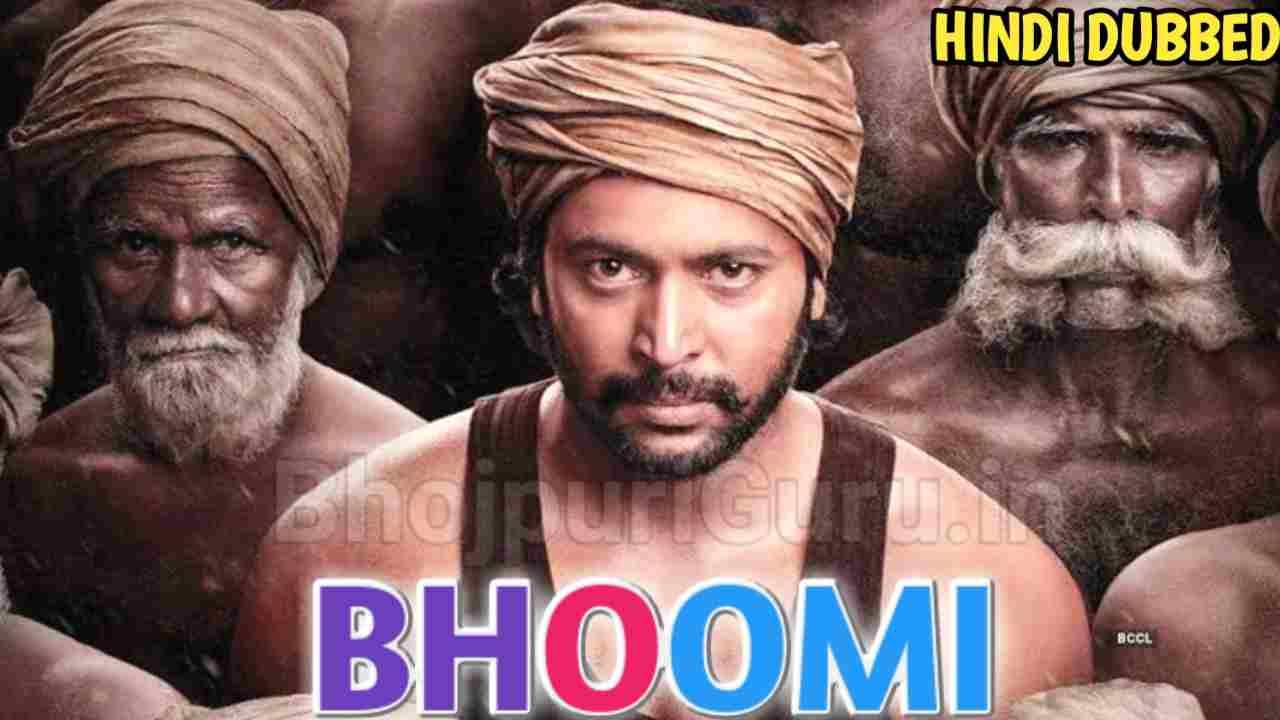 Bhoomi Full Movie Hindi Dubbed | Bhoomi Tamil Movie In Hindi Dubbed | Jayam Ravi | Latest Updates