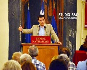 Η ομιλία Τσίπρα στο Βουλευτικό