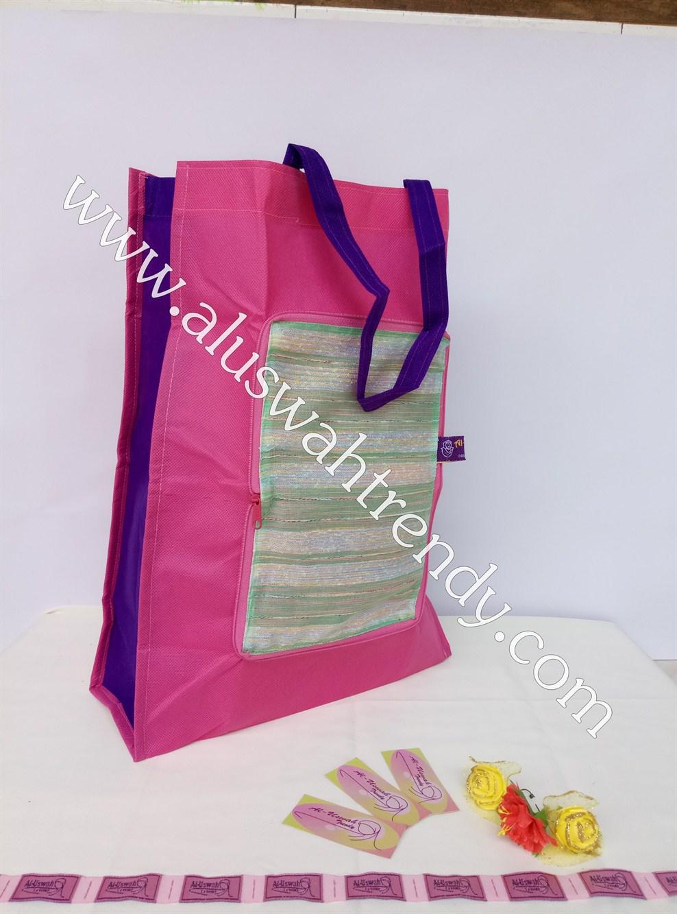 Tas Belanja Lipat Pink Motif Serat Nanas 010