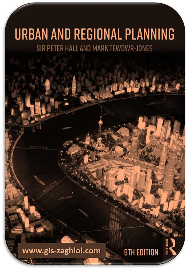 كتاب التخطيط الحضري والإقليمي Urban and Regional Planning