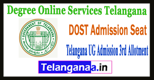 Degree Online Services Telangana Admission 3rd Final Allotment 2018 Result