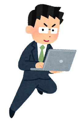 企業戦士のイラスト(男性・ノートパソコン)