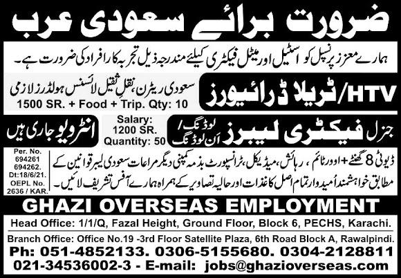 Driver Labor Latest Jobs June 2021 in Saudi Arabia by Ghazi Overseas Employment GOE