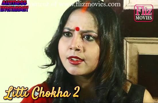 Litti Chokha (2019)  - NueFliks Webseries (s01ep02)
