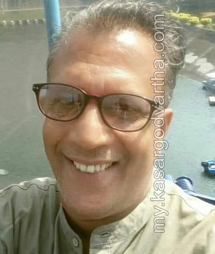 Retired forest officer Mohammad Ashraf Passed away