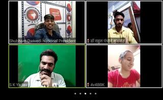 भाई भतीजावाद पर गहन चर्चा - डॉ राहुल