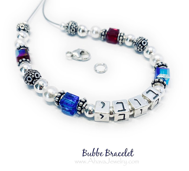 Approval Picture for Bubbe Bracelet with September and July Birtstone Crystals by Swarovski