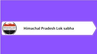 Himachal Pradesh Lok sabha