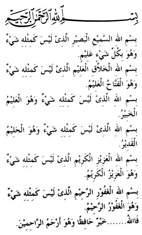 Bacaan Bismillah Tujuh dan Terjemah