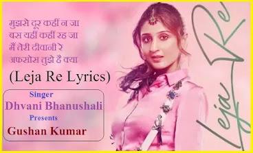 Leja re लेजा रे Song Lyrics in Hindi - Dhvani Bhanushali ft Tanishk Bagch
